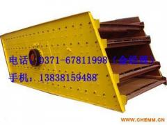 Vibrating Screens industrial