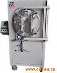 Electric furnace: vacuum