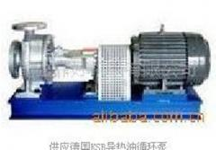 德国KSB导热油循环泵