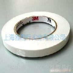 Tapes sticky electrical insulating
