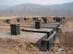 The equipment for sewage treatment