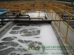 Plant and equipment for water purification, sewage