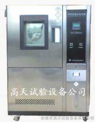 GT-TH-S-80G可程式恒温恒湿箱,恒温恒湿试验箱