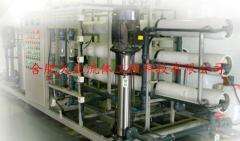 电镀废水处理膜设备