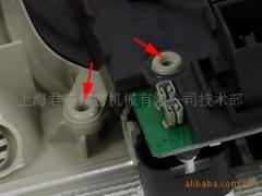 30KHZ便携式超声波点焊机