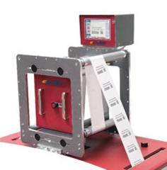EC-JET热转印打码机