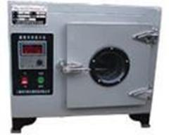 化验室设备--培养箱