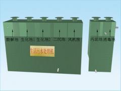 WSZ地埋式生活污水处理装置