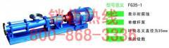 FG型单螺杆泵