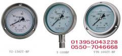 YBFN不锈钢压力表
