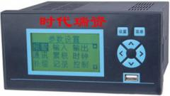 Signal monitor