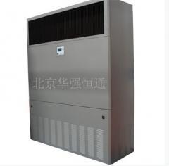 Room air saturator