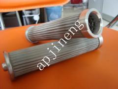Sintering filter