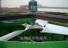 冷却塔专业用风机