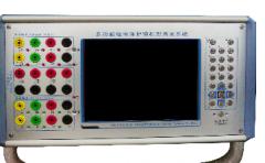 Sensors-relays