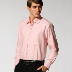 9035 男士G.arlain进口全棉修身长袖衫衣