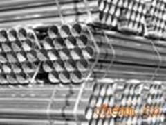 Welded steel pipes