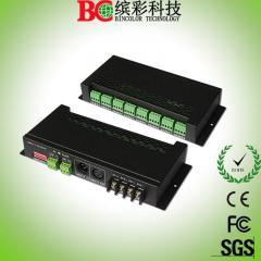 24CH DMX RGB Decoder