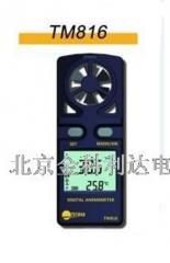 Digital anemometers