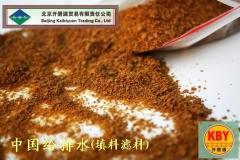Aluminum hydrochloride