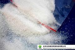 造纸增强剂聚丙烯酰胺—BK-6690