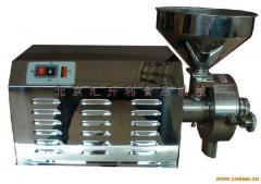 五谷杂粮磨粉机(不锈钢)