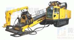 FDP-450 Horizontal Directional Drilling Rig with