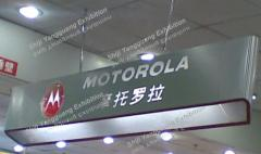 Motorola Lamp Box