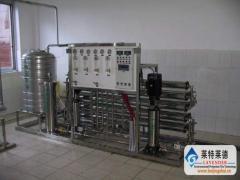 北京食品饮料用反渗透设备