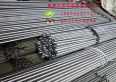 Cold-drawn high accuracy pipes