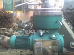 Centrifuges industrial