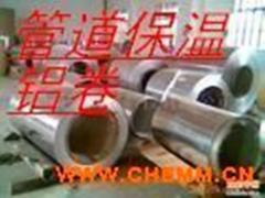 电厂烟道脱硫铝板