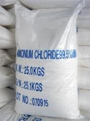 Ammonium Chloride Tech Grad (NH4CL)