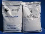 Zinc Chloride 98%Min (ZnCl2)