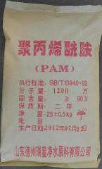 Polyacrylamides