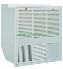 Air-cleaning equipment