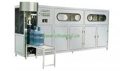 150桶/时大桶水灌装机