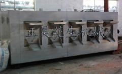 Dry-roasting drum ovens for roasting seeds, nuts
