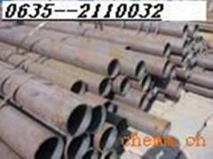 20G小口径高压无缝钢管
