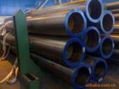Boiler-houses pipes