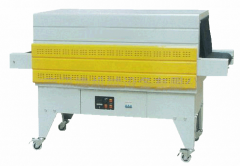The equipment for packing in thermocontractable
