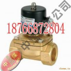 Electromagnetic valves