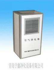 立式空气净化器