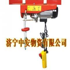 Pa微型电动葫芦