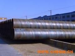 Pipes steel electric-welding with spiral seam