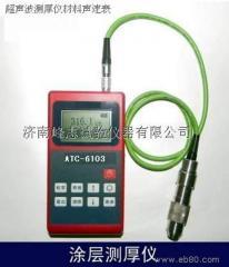 超声波测厚仪材料声速表
