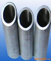 Zinced pipes