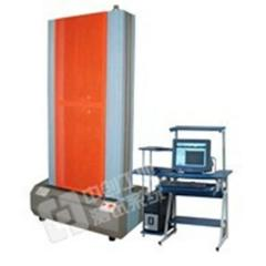 Machines for springs testing