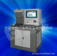 微机控制涂层摩擦磨损试验机