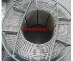 Ca-Fe cored wire
